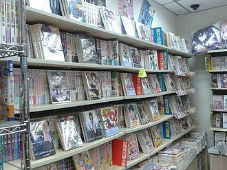 Light novel - A light novel bookstore in Macau