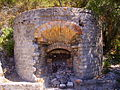 Lime kiln, Gibraltar.JPG