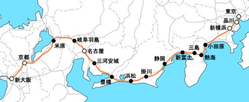 から 大阪 新幹線 東京