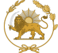 Lion and Sun Emblem of Persia.svg