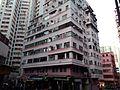 Lok Kwan House SE.jpeg