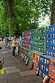 London - Bayswater Road - View East on Sunday Fair.jpg