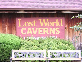Lost World Caverns - Image: Lost Worlds Sign