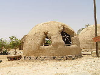 Lotan, Israel - A dome house in lotan, made of straw bales covered with earth plaster