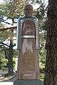 Louis Pasteur statue, San Rafael High School.jpg