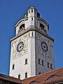 Müllersches Vollksbad Turm 2.jpg