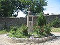 Mănăstirea Dobrovăţ11.jpg
