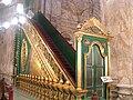 M.Ali Mosque11.JPG