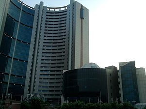 Municipal Corporation of Delhi - Civic Centre (28 floor)located on Minto Road, New Delhi is the headquarters of Municipal Corporation of Delhi.