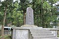 MEIKUNKO no ato Monument of Yahiko.JPG