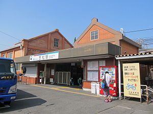 MT-Kasamatsu Station-EastGate.jpg