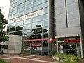 MUFG Bank Hiratsuka Branch & Hiratsuka-Ekimae Branch.jpg