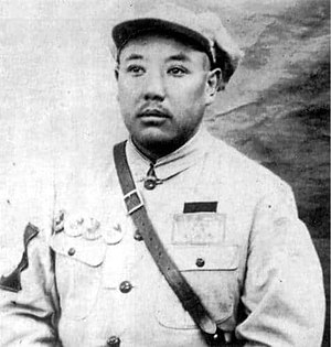 Ma Hongkui - Gen. Ma Hongkui in uniform.