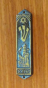 A Sephardic mezuzah from Macedonia as accepted in Rabbinical Judaism; the mezuzah case is vertical and features the Hebrew letter ? (Shin) & Mezuzah - Wikipedia