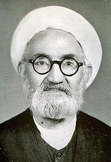 Mirza Mahdi Elahi Qomshehei Iranian poet, philosopher and translator