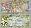 Maldives-banknotes 0004.jpg