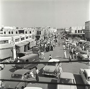 Bahrain - Manama souq in 1965
