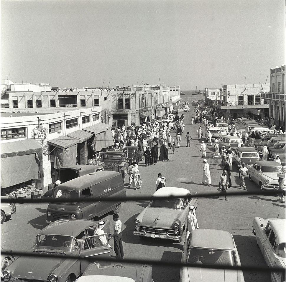 Manama Souq 1965