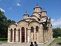 Manastir Gračanica - panoramio.jpg