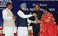 Manmohan Singh presented the National Awards to the Micro, Small & Medium Enterprises, for their outstanding entrepreneurship, at a function, in New Delhi. The Minister of State (Independent Charge) for Micro (5).jpg