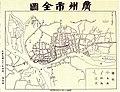 Map of Guangzhou 1942.jpg