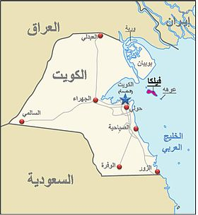 Map of Kuwait Failaka (Arabic).jpg