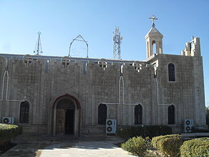 Mar Giwargis Church (the new one) built in 1930s.JPG