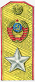 Marshal USSR Army1943-1945.png
