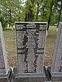 Mass grave of Soviet soldiers and memorial sign to compatriots in Shevchenkove settlement, Kharkiv Oblast by Venzz 43.jpg