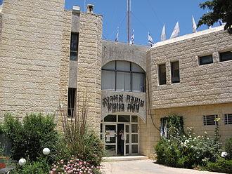Psagot - Mateh Binyamin regional council headquarters, Psagot