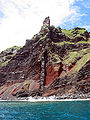 Maug islands dike.jpg