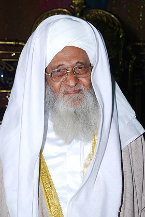 Abdullah Quraishi Al-Azhari - Image: Maulana AQA