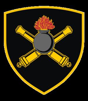Mixed Artillery Brigade - Image: Mešovita artiljeriska Brigada