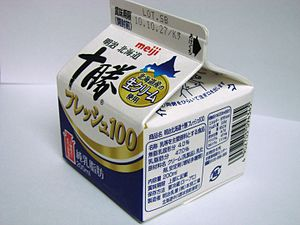 Cream - Meiji whipping cream