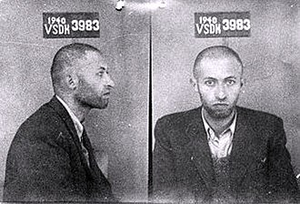 Menachem Begin - NKVD mugshots of Menachem Begin, 1940