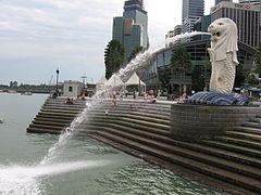 Merlion 3, Dec 05.JPG