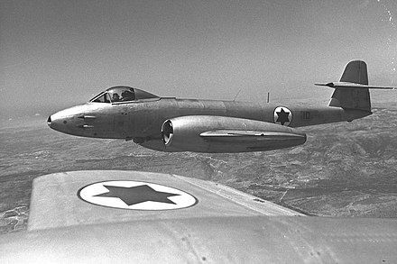 An Israeli Air Force Meteor in flight Meteor IAF 1954.jpg