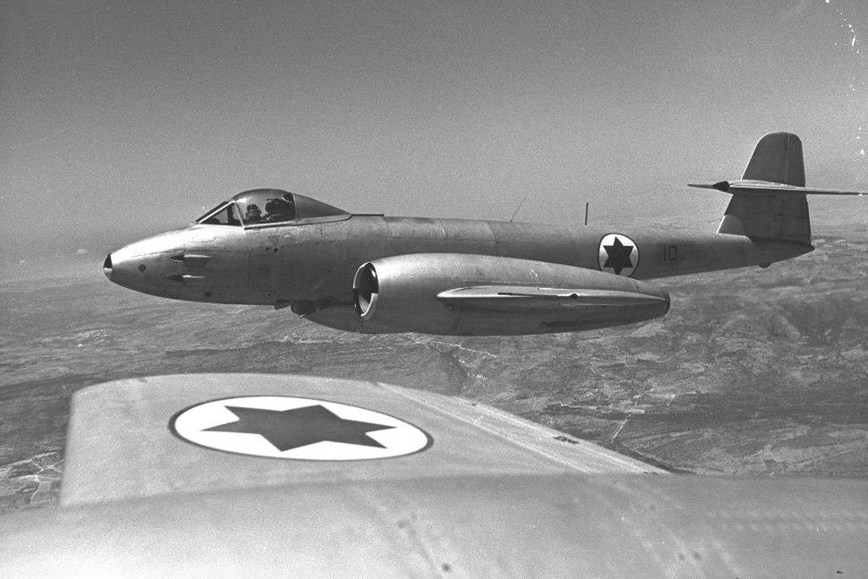 Meteor IAF 1954