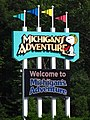 Michigans Adventure entrance sign.jpg