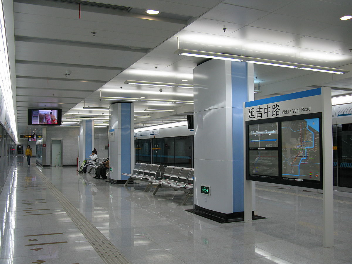 Middle Yanji Road Station