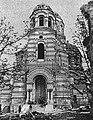 Miensk, Čyhunačnaja. Менск, Чыгуначная (1930-39).jpg