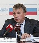 Mikhail Arkadevich Dmitriev.jpg