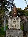 Mikuriya 6652.jpg
