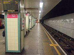 Mile End tube stn westbound Central look east2 2012.JPG