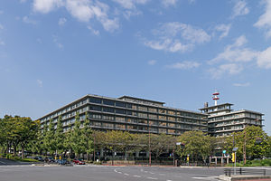 Ministry of Foreign Affairs (Japan) - Image: Ministry of Foreign Affairs Japan 01