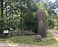 Minnesplats för freden i Knäred 1613.jpg