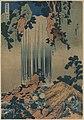 Mino no kuni yōrō no taki LCCN2009615402.jpg