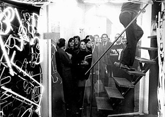 La balsa - View of La menesunda, a 1965 interactive installation by Marta Minujín. Displayed at the Torcuato di Tella Institute—an important center of youth-led artistic experimentation—the work revolutionized the artistic environment of Buenos Aires.