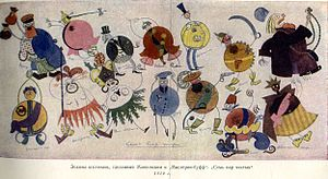Mystery-Bouffe - V.V.Mayakovsky. Costume art for the roles of the Seven Pairs of the Clean