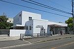 Mizuma Post Office.jpg